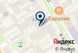 «Чайная студия на Васильевском» на Яндекс карте Санкт-Петербурга