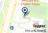 «УммаТур, туроператор для мусульман» на Яндекс карте