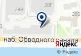 «Элен, ООО, служба доставки питьевой воды» на Яндекс карте Санкт-Петербурга