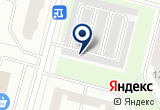 "«ООО ""Валенсия""» на Яндекс карте Санкт-Петербурга"