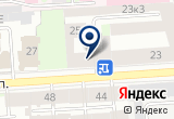 «2000 мелочей» на Яндекс карте Санкт-Петербурга
