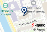 «Dega, клиника эстетической медицины» на Яндекс карте