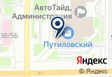 «Крымский Навигатор, туроператор» на Яндекс карте