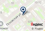 «Центральный государственный исторический архив г. Санкт-Петербурга» на Яндекс карте Санкт-Петербурга