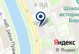 «СЗРЦАИ, ООО Северо-Западный региональный центр аэронавигационной информации» на Яндекс карте Санкт-Петербурга