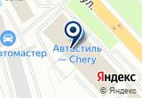 «Шкода экспресс, автосервис» на Яндекс карте Санкт-Петербурга