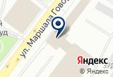 «Северо-Западный Центр Дорожной и Коммунальной Техники» на Яндекс карте Санкт-Петербурга