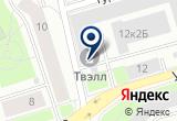«УникМАГ» на Яндекс карте Санкт-Петербурга