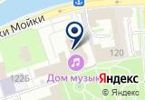 «Санкт-Петербургский дом музыки» на Яндекс карте Санкт-Петербурга