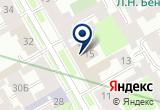 «ПУШКИН-ПЕТЕРБУРГ ФОНД ОБЩЕСТВЕННОЕ ОБЪЕДИНЕНИЕ» на Яндекс карте Санкт-Петербурга