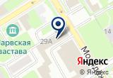 «ООО «Лидер-Композит»» на Яндекс карте Санкт-Петербурга