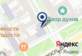«УТЕНОК БАССЕЙН» на Яндекс карте Санкт-Петербурга