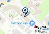 «Светология» на Яндекс карте Санкт-Петербурга