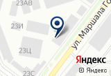 «ЭЛЬ-МОДА ШВЕЙНОЕ ПРЕДПРИЯТИЕ» на Яндекс карте Санкт-Петербурга