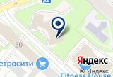«Территориальный фонд обязательного медицинского страхования Ленинградской области» на Яндекс карте Санкт-Петербурга