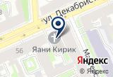 «Эстонский Евангелическо-Лютеранский приход» на Яндекс карте Санкт-Петербурга