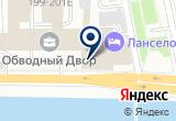 "«ООО ""Линтек""» на Яндекс карте Санкт-Петербурга"