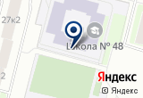 «Шалтай-Болтай» на Яндекс карте Санкт-Петербурга