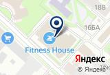 «ХЭСЭД АВРААМ ЕВРЕЙСКИЙ БЛАГОТВОРИТЕЛЬНЫЙ ЦЕНТР» на Яндекс карте Санкт-Петербурга