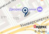 «ЛАДЬЯ» на Яндекс карте Санкт-Петербурга