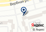 «Рехко, строительная компания» на Яндекс карте