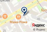 «Туристическая компания «ВИЗИТ»» на Яндекс карте Санкт-Петербурга