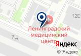 «СтальЮнион Групп , компания по приему цветного металла» на Яндекс карте Санкт-Петербурга
