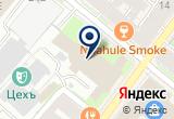 «РАДУГА СДЮШОР ПО ПЛАВАНИЮ» на Яндекс карте Санкт-Петербурга