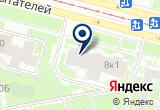 «М-Электро, ООО, торговая компания» на Яндекс карте Санкт-Петербурга