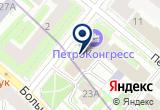 «ПетроКонгресс» на Яндекс карте Санкт-Петербурга