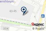 «РОМАКС ФУД, ООО» на Яндекс карте Санкт-Петербурга