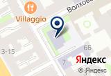 «Служба русского языка» на Яндекс карте Санкт-Петербурга
