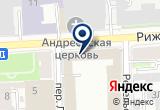«Профессиональные строительные системы» на Яндекс карте Санкт-Петербурга
