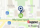 «Вепрь» на Яндекс карте Санкт-Петербурга