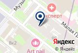 «Оптовая фирма Компаньон» на Яндекс карте Санкт-Петербурга