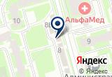 «Магазин игрушек, канцелярских и спортивных товаров» на Яндекс карте Санкт-Петербурга