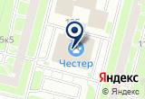 «ТАКОНИК, ООО» на Яндекс карте Санкт-Петербурга