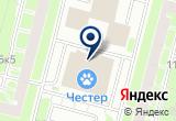 ««BoomBazaar» - это новый интернет-магазин стильной одежды и обуви от именитых брендов» на Яндекс карте Санкт-Петербурга