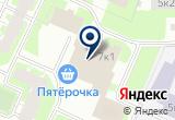 «ЮОНЛАЙН.РФ» на Яндекс карте Санкт-Петербурга