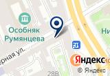 «ЯНА ООО» на Яндекс карте Санкт-Петербурга