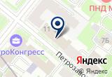 «ЭЛТРА ИНВЕСТИЦИОННАЯ КОМПАНИЯ» на Яндекс карте Санкт-Петербурга