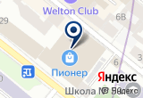 «Пивной Дворик, ИП» на Яндекс карте Санкт-Петербурга