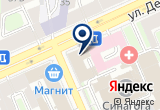«Центр помощи алко и нарко зависимым» на Яндекс карте Санкт-Петербурга
