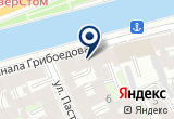 «Яркая Планета, ООО» на Яндекс карте Санкт-Петербурга