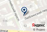 «Региональный реабилитационный центр» на Яндекс карте Санкт-Петербурга
