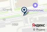 «Торговая компания ТАЛАН» на Яндекс карте Санкт-Петербурга