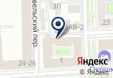 «ЭРВИН ООО» на Яндекс карте Санкт-Петербурга