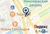 «ФЕДЕРАЦИИ ПРОФСОЮЗОВ ИНФОРМАЦИОННО-ВЫЧИСЛИТЕЛЬНЫЙ ЦЕНТР» на Яндекс карте Санкт-Петербурга