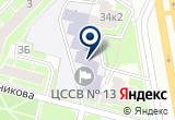 «Центр для детей-сирот и детей, оставшихся без попечения родителей, №6 Приморского района» на Яндекс карте Санкт-Петербурга