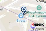 «PurPur» на Яндекс карте Санкт-Петербурга
